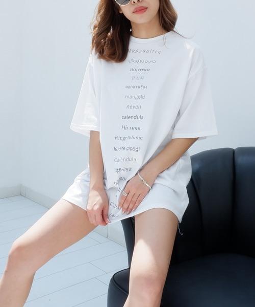 ロゴラインTシャツ