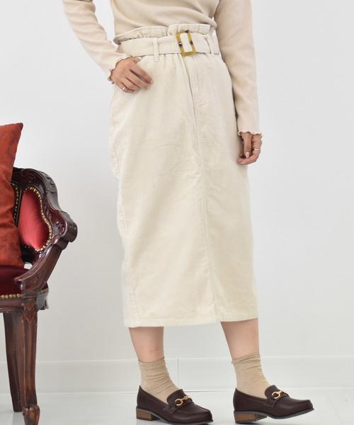 8コールベルト付ナロースカート