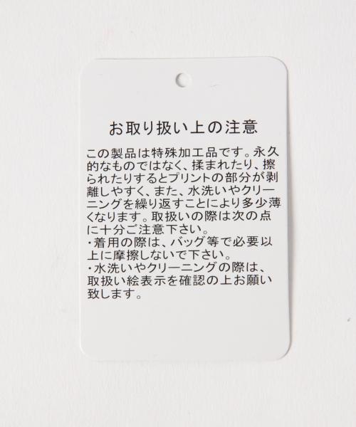 【キッズ】グラフィックT7分袖/823204
