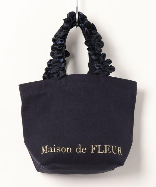 665c68514e7c Maison de FLEUR(メゾンドフルール)のフリルハンドルトートSバッグ(トートバッグ