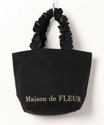 Maison de FLEUR(メゾンドフルール)のフリルハンドルトートSバッグ(トートバッグ)
