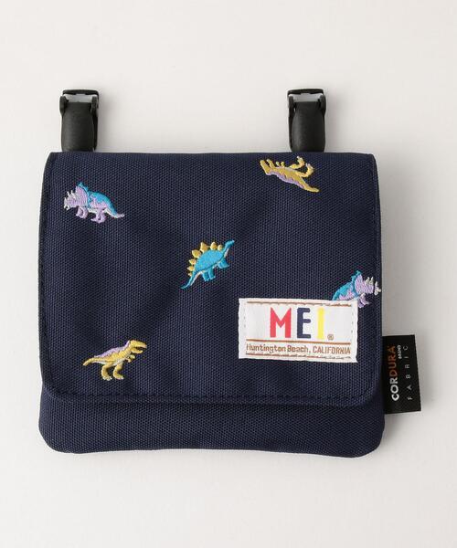 〔別注〕MEI(メイ)ポケットポーチ/ ダイナソー