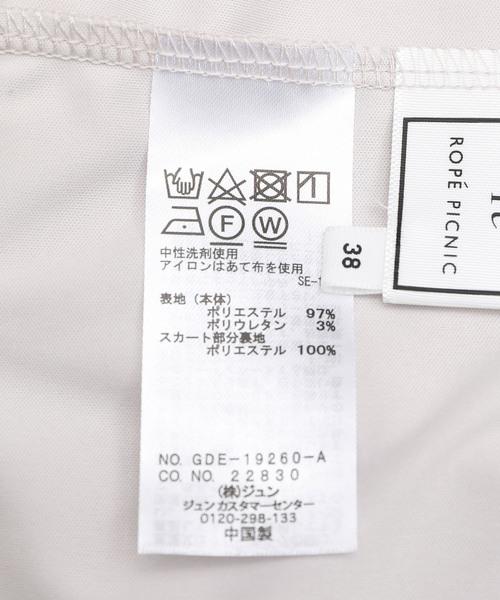 【2WAY】メタルパーツカットワンピース