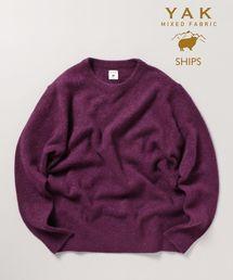 SHIPS(シップス)のSU: YAK クルーネック ニット 19FW(ニット/セーター)
