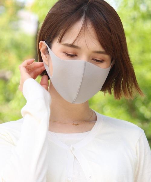 ウレタン マスク 洗い 方