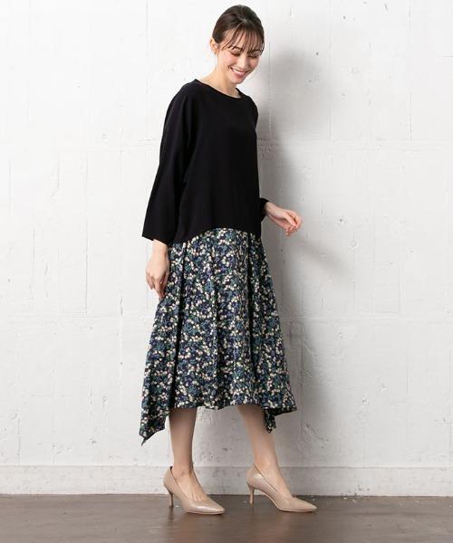 Sono(ソーノ)の「【Sono】フレアスカート(スカート)」 詳細画像