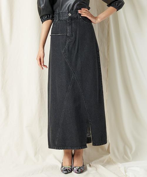 リメイクデニムロングスカート