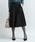 ViS(ビス)の「太ベルト付ギャザースカート(スカート)」|ブラック