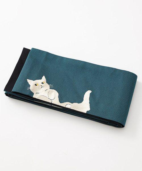 ふりふ(フリフ)の「半巾帯「ごろん猫」(和装小物)」|ターコイズブルー
