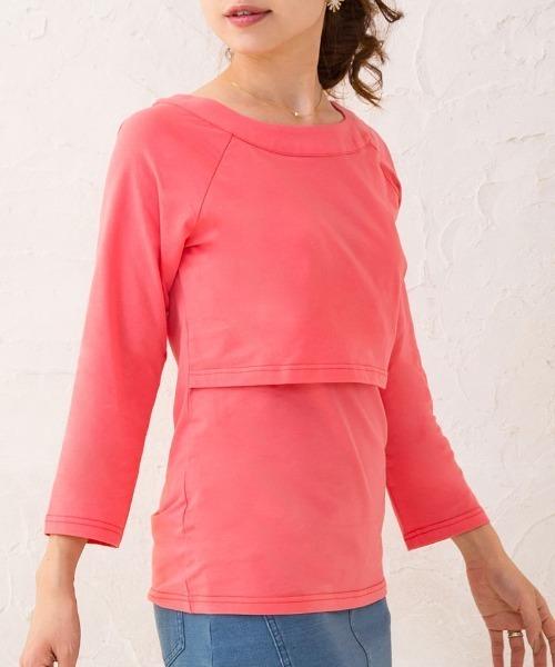 すっきりラウンドネック授乳Tシャツ(8分袖)