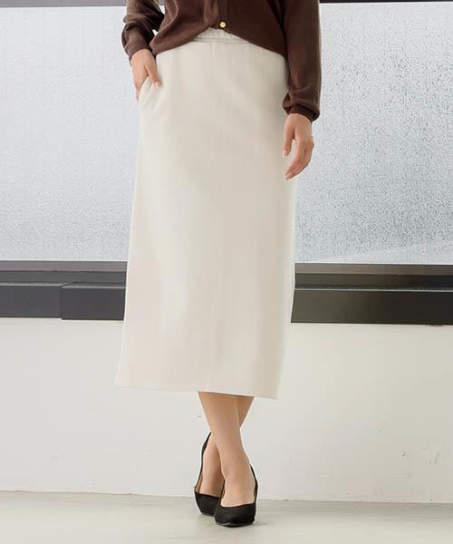 Pierrot(ピエロ)の「スウェットロングスカート(スカート)」|アイボリー