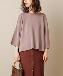natural couture(ナチュラルクチュール)の大人カラーニット(ニット/セーター)