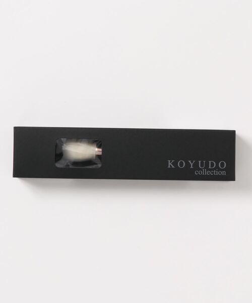 【 KOYUDO / 晃祐堂 】 Makiko チークブラシ KYI・・