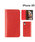 Hamee(ハミィ)の「iPhone XR 手帳型ケース 栃木レザー ダイアリーケース(モバイルケース/カバー)」 レッド