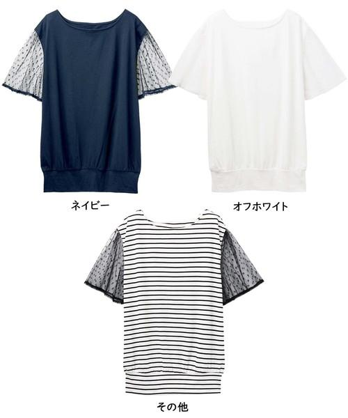 【19夏新着】袖ドットチュール切替チュニック