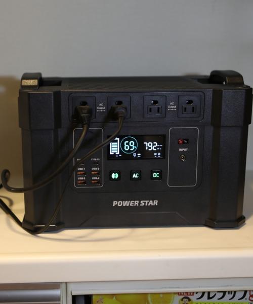 POWER STAR(パワースター)の「2000W 大容量ポータブル電源(生活家電)」|ブラック