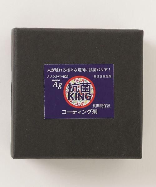 【 抗菌KING 】 ガラスコーティング剤 10mL 無機質無溶剤 CCI