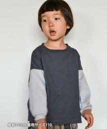【coen キッズ / ジュニア】USAコットンクレイジーカラーブロックプルオーバー