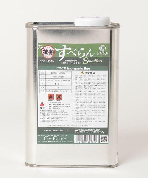 【 抗菌すべらん 】 ガラスコーティング剤 1kg 25㎡分 無機質無溶剤 CCI