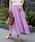 HER CLOSET(ハークローゼット)の「【HERCLOSET】フレアマキシスカート(スカート)」|ラベンダー