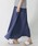 HER CLOSET(ハークローゼット)の「【HERCLOSET】フレアマキシスカート(スカート)」|ブルー