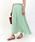 HER CLOSET(ハークローゼット)の「【HERCLOSET】フレアマキシスカート(スカート)」|ミント