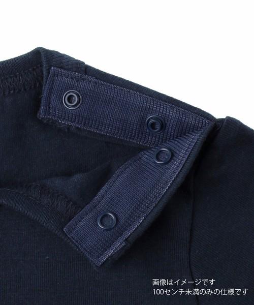 レインボー裏使い 半袖Tシャツ