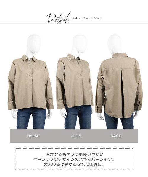 コットン100%タイプライタースキッパーシャツ*レディース/トップス/ビッグシルエット[C3395]神戸レタス