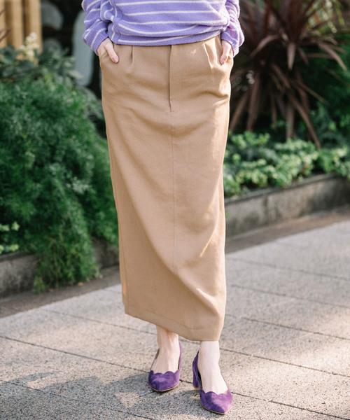 史上最も激安 【セール】ウォッシャブルレーヨンオックスマキシタイトスカート(スカート) Munich(ミューニック)のファッション通販, 結姫(musubime):4b714862 --- steuergraefe.de