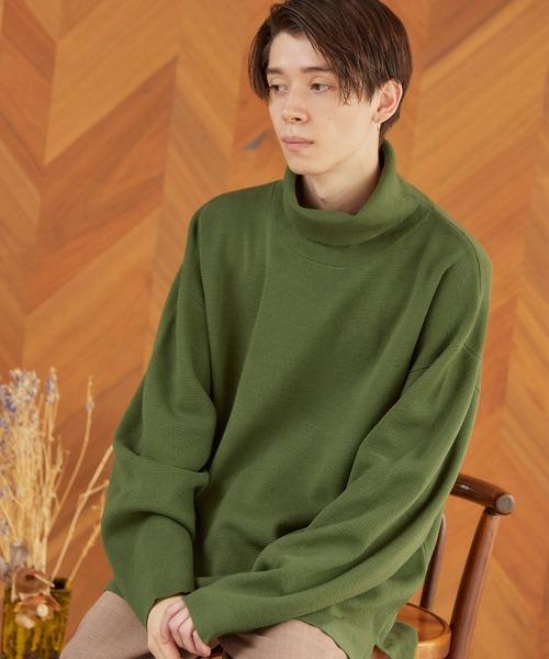 オーバーサイズ タートルネックプルオーバー ニット セーター(アゼ/ミラノリブ/シャギー)