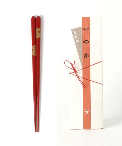 【カヤ】福井若狭の箸 イシダ 長寿祝いめでた箸 縁起袋