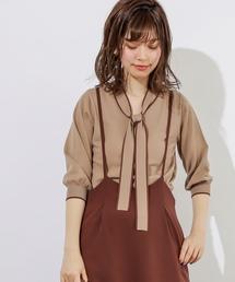natural couture(ナチュラルクチュール)の配色2WAYボウタイニット(ニット/セーター)