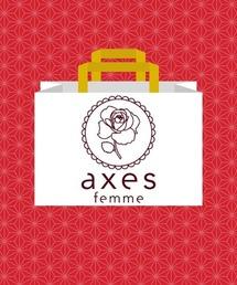 【福袋】axesfemme(福袋/福箱)