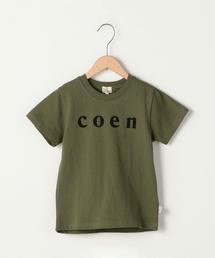 【ファミリーでおそろい・coen キッズ / ジュニア】coen(コーエン)ロゴTシャツ・カラー(100〜130cm)