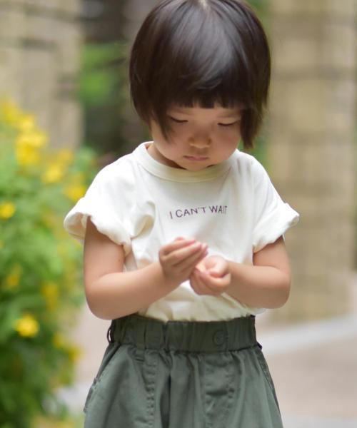【ハッピープライス】WEEKENDチビロゴTシャツ