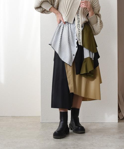 異素材ランダムティアードSK【WEB限定】