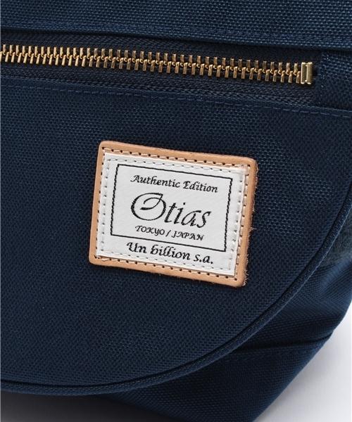 オティアス Otias / CORDURAコーデュラナイロンミニショルダーバッグ