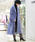 BALLSEY(ボールジィ)の「プレミアムシャギー ベルテッドコート(その他アウター)」|ライトブルー