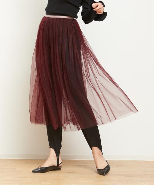 ふるさと納税 【セール】チュールスカート(スカート) la Rouge vif セール,SALE,Rouge vif(ルージュヴィフ)のファッション通販, 手稲区:6730133e --- mycollectors.co.uk