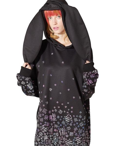 素晴らしい外見 病みかわいいバラバラウサ耳プルオーバーパーカー -スーパービッグ-(パーカー)|ankoROCK(アンコロック)のファッション通販, Heartful:75f11445 --- hausundgartentipps.de