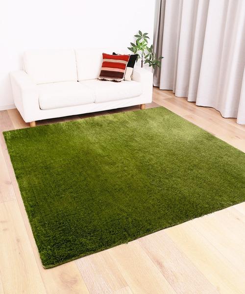 ブリッド グラス ラグ / BRID GRASS RUG 200×200