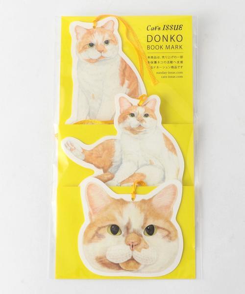 <Cat's ISSUE>しおりセット/DONKO Ψ