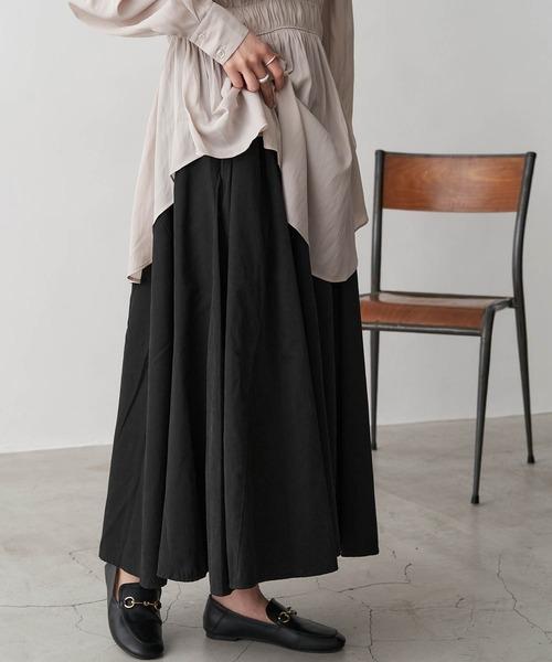 デザインドレープスカート