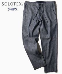 SHIPS(シップス)のSC: SOLOTEX(R) サフィラン リネン ハイブリッド イージー パンツ(パンツ)