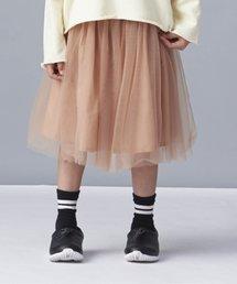 allolun.(オールオルン)のボリュームチュールスカート(スカート)