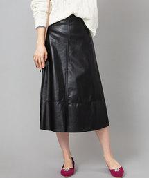 JETSET SOLO PLUS (ジェットセットソロプラス)のエコレザーフレアスカート(スカート)