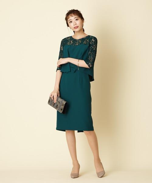 AIMER(エメ)の「【WEB限定】5分袖セットアップ風サテン梨地ワンピース(ドレス)」|グリーン