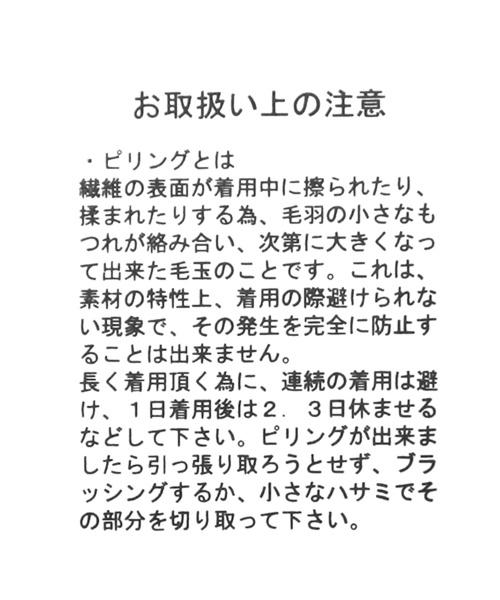 ワッフルワンピース / LAKOLE
