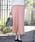 URBAN RESEARCH Sonny Label(アーバンリサーチサニーレーベル)の「麻混クロップドバギーパンツ(パンツ)」|ピンク