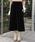 ROSE BUD(ローズバッド)の「(ROSE BUD)ミモレ丈トラペーズスカート(スカート)」 ブラック